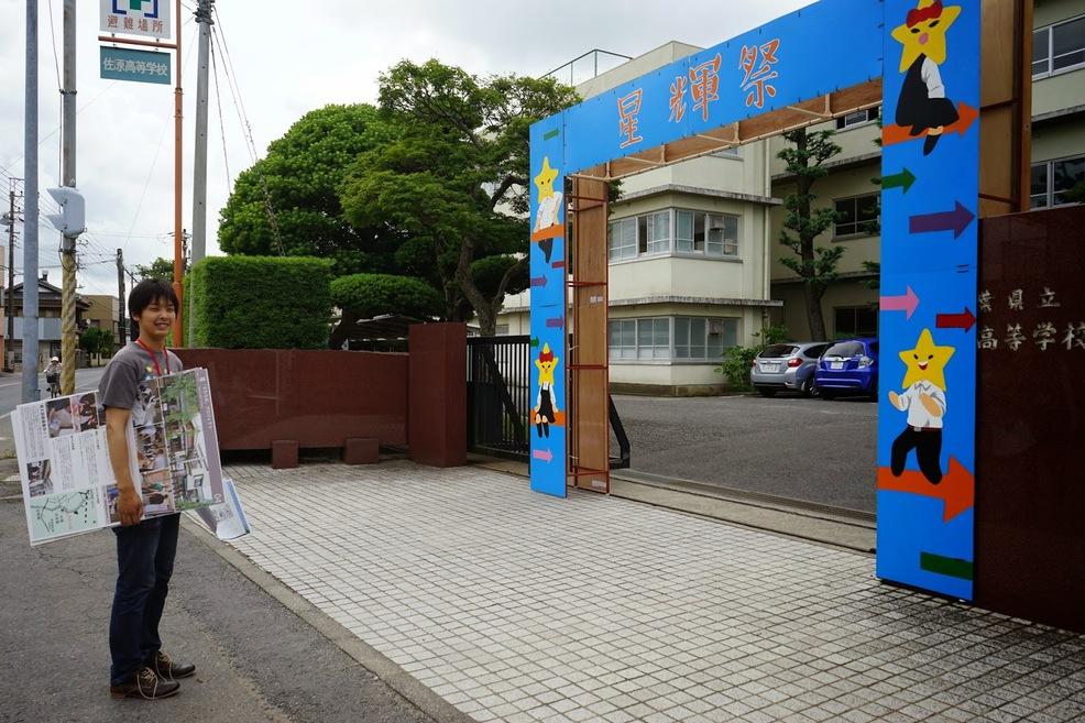 星輝祭 門.JPG
