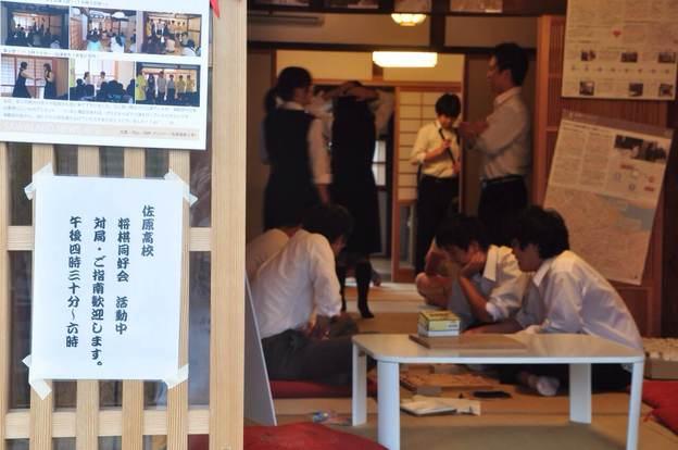 佐原高校生将棋部が活動しています@さわらぼ.JPG