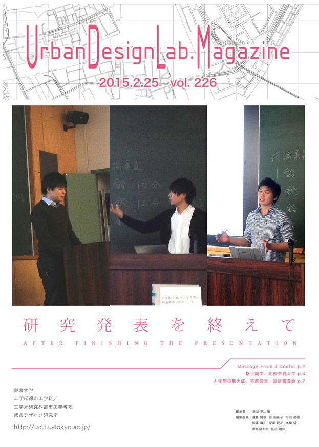 labmaga226_hyousi-01.jpg