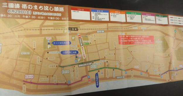 コースマップ.png