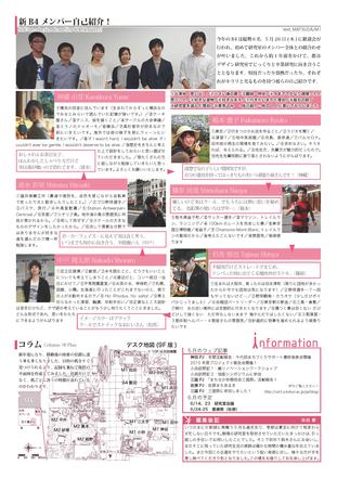 241(最終版)_ページ_2.png
