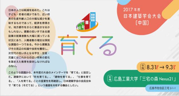 スクリーンショット 2017-09-29 18.20.03.png