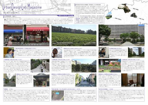 vol258最終版-1.jpg