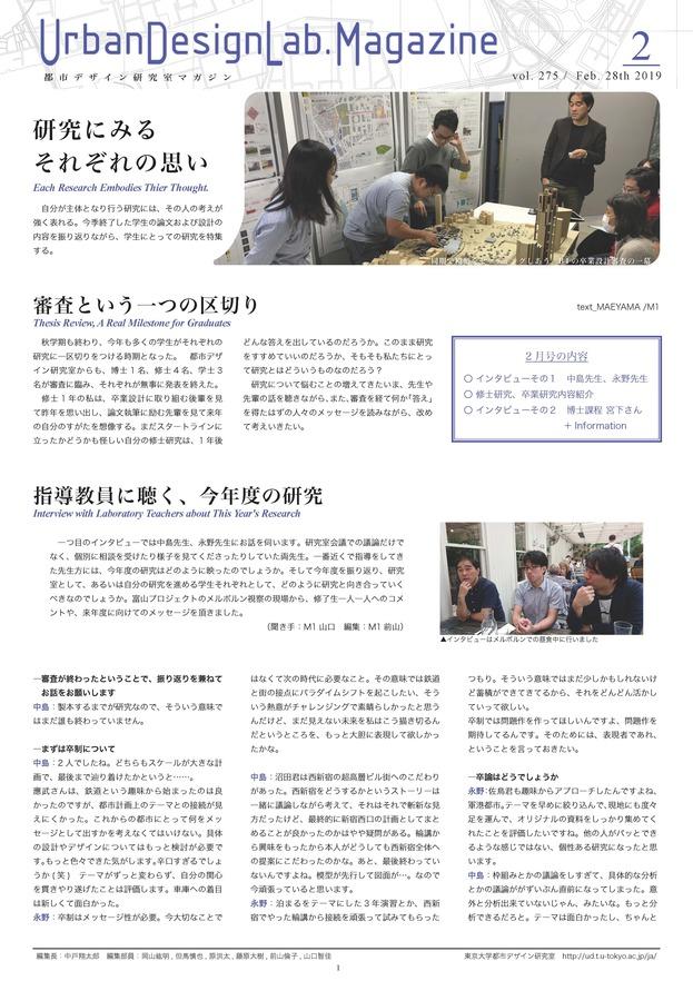 vol275_ページ_1.jpg