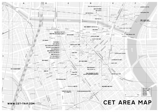 CET_TRIP_2010_MAP.jpg