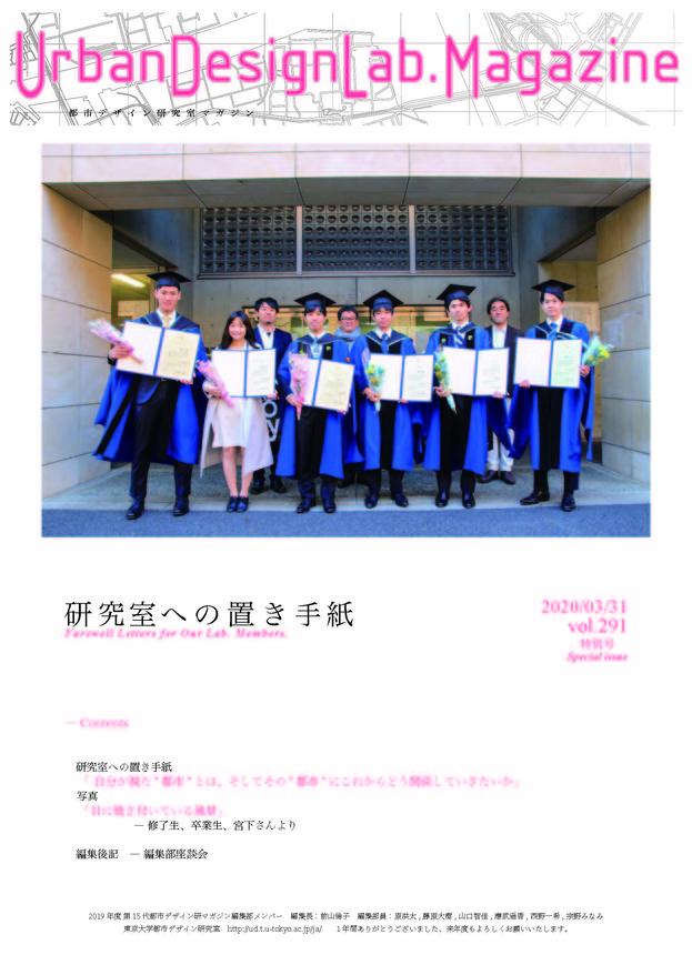 vol291_置き手紙.jpg