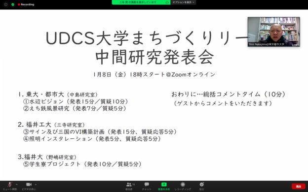 スクリーンショット 2021-01-08 18.05.47 2.png