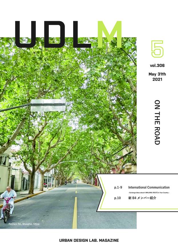 vol.306_cover.jpg
