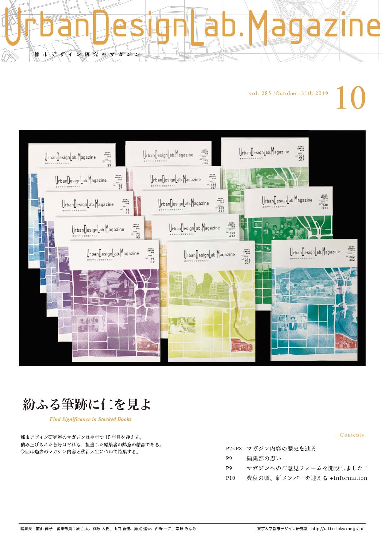 http://ud.t.u-tokyo.ac.jp/blog/_images/%EF%BC%91%E6%9E%9A%E7%9B%AE.jpg