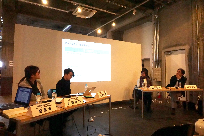http://ud.t.u-tokyo.ac.jp/blog/_images/20170319%E3%82%A2%E3%83%BC%E3%83%90%E3%83%8B%E3%82%B9%E3%83%88.jpg