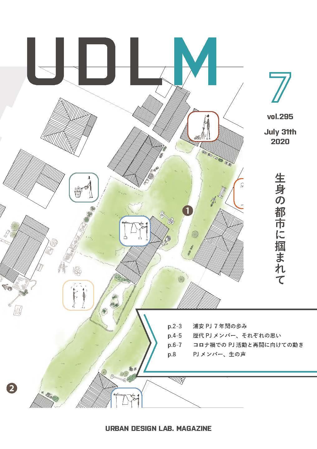 http://ud.t.u-tokyo.ac.jp/blog/_images/295.jpg
