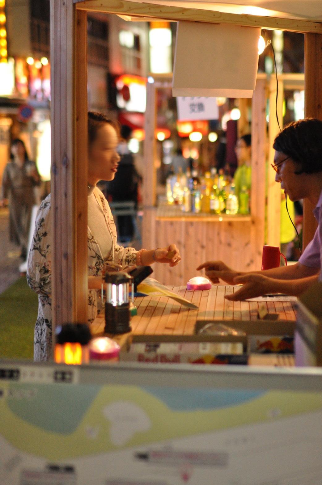 http://ud.t.u-tokyo.ac.jp/blog/_images/A19A8A9B-1047-4394-B04F-783E8CF8E742.jpg