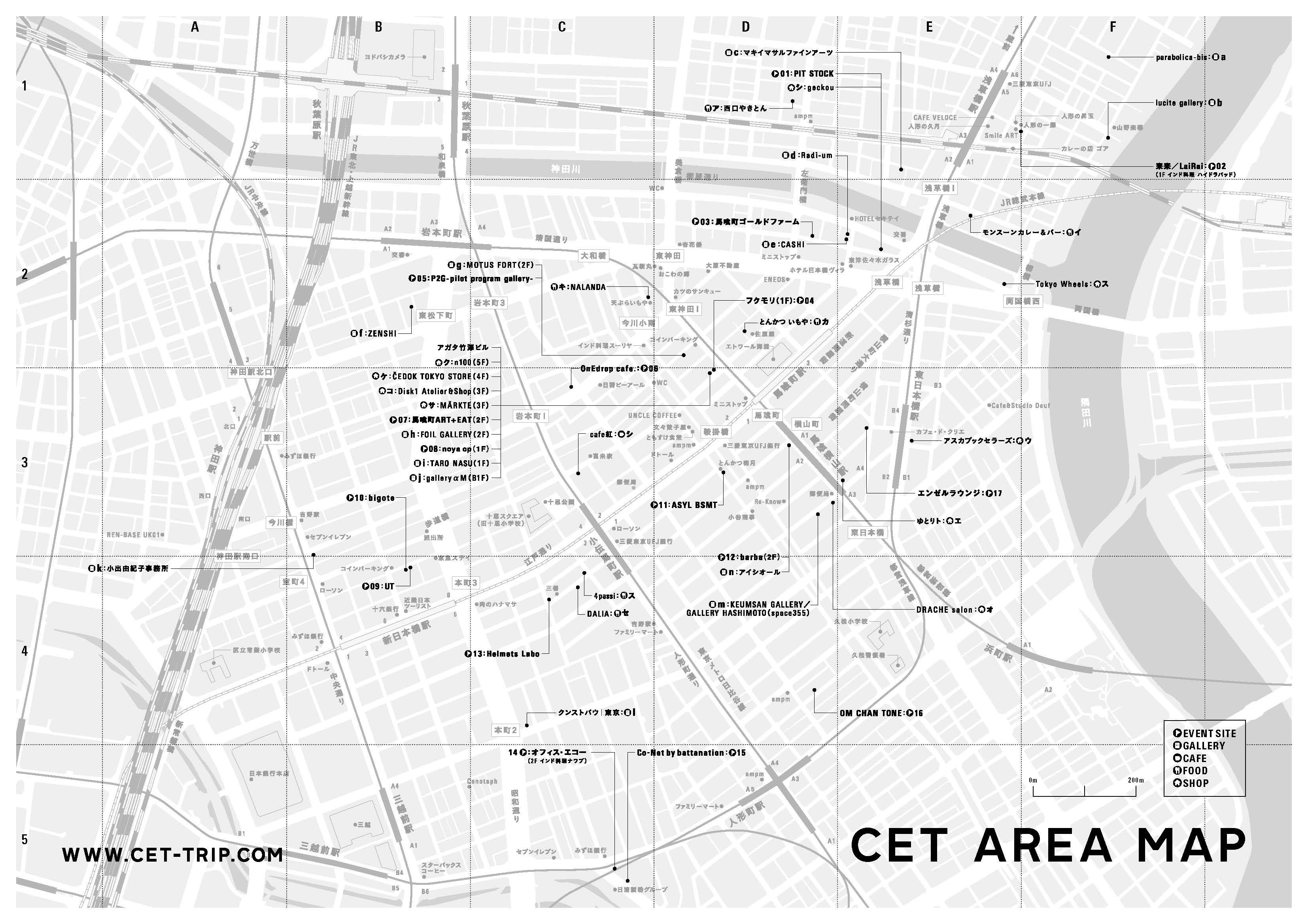 http://ud.t.u-tokyo.ac.jp/blog/_images/CET_TRIP_2010_MAP.jpg