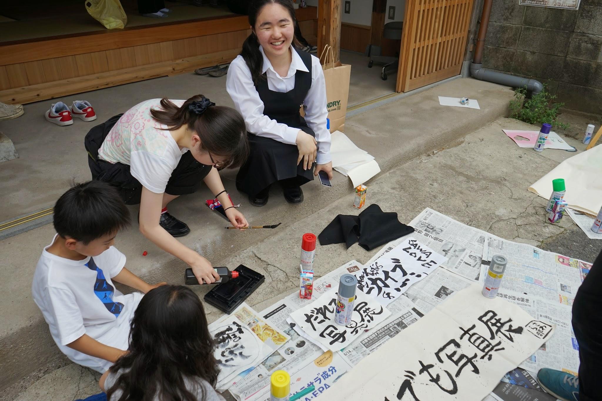http://ud.t.u-tokyo.ac.jp/blog/_images/DSC03857.JPG