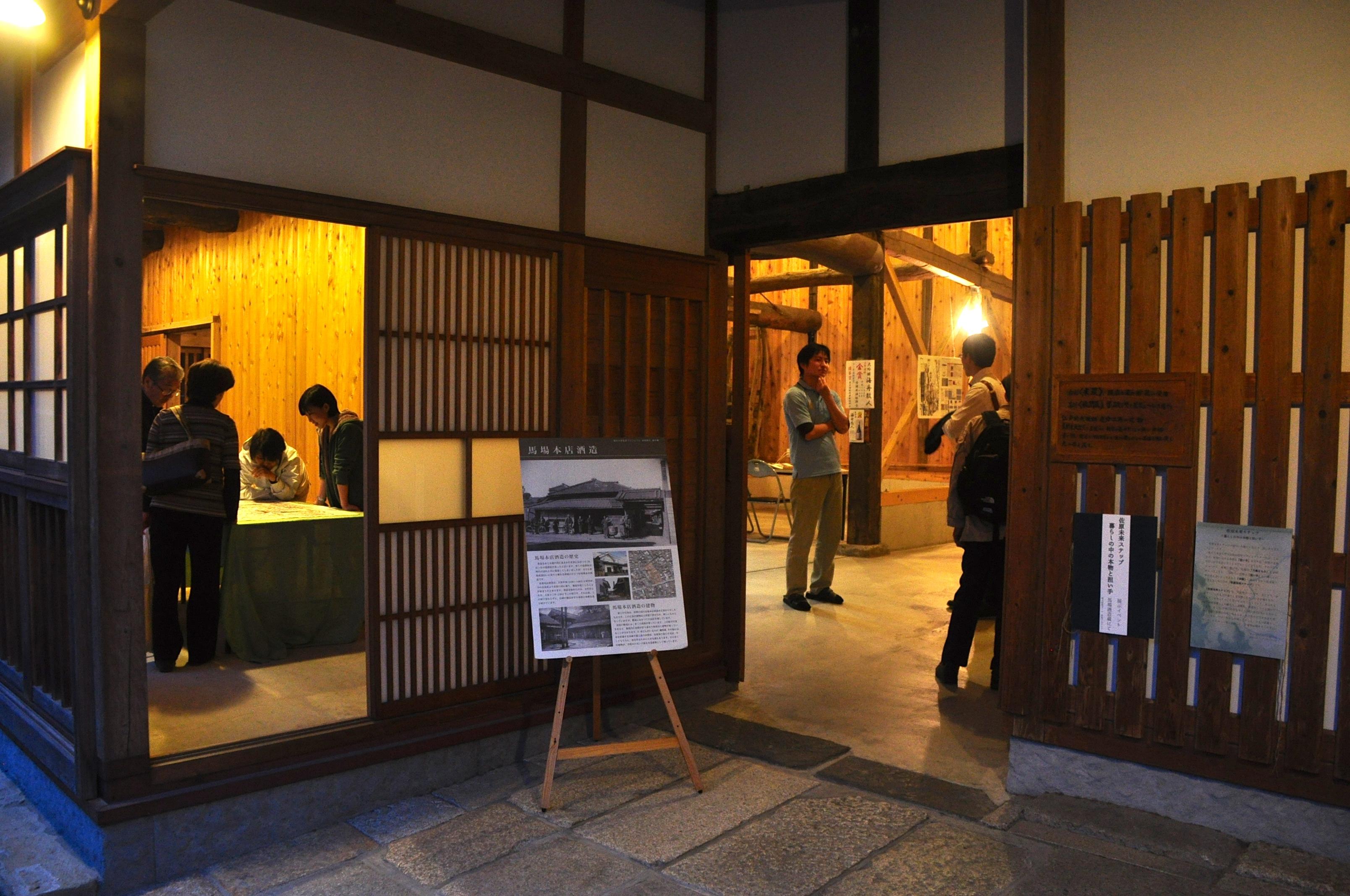 http://ud.t.u-tokyo.ac.jp/blog/_images/DSC_4904.JPG