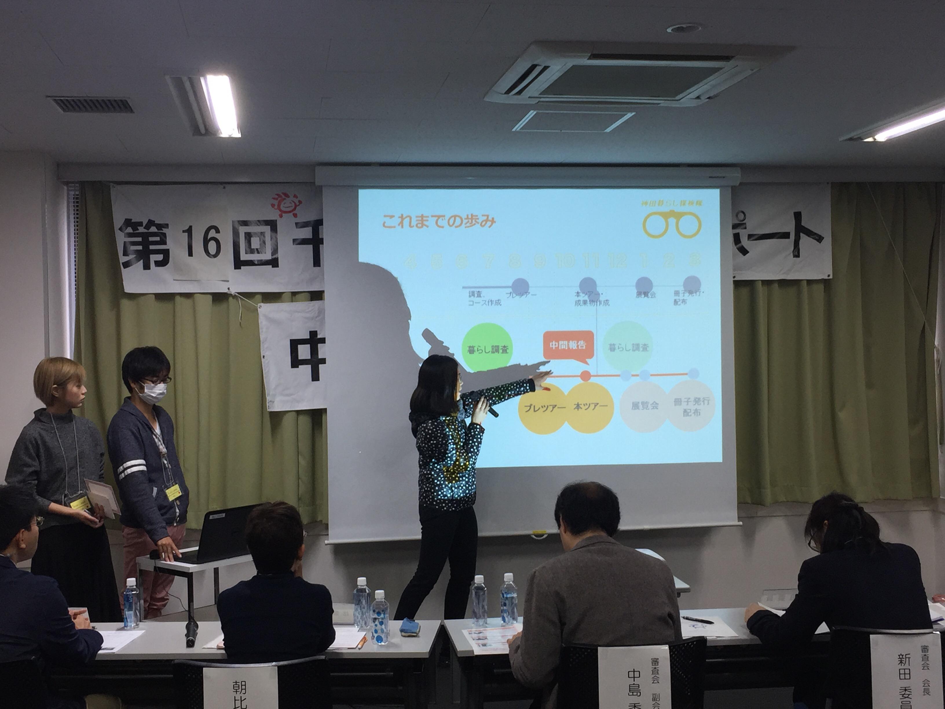 http://ud.t.u-tokyo.ac.jp/blog/_images/IMG_1854.JPG