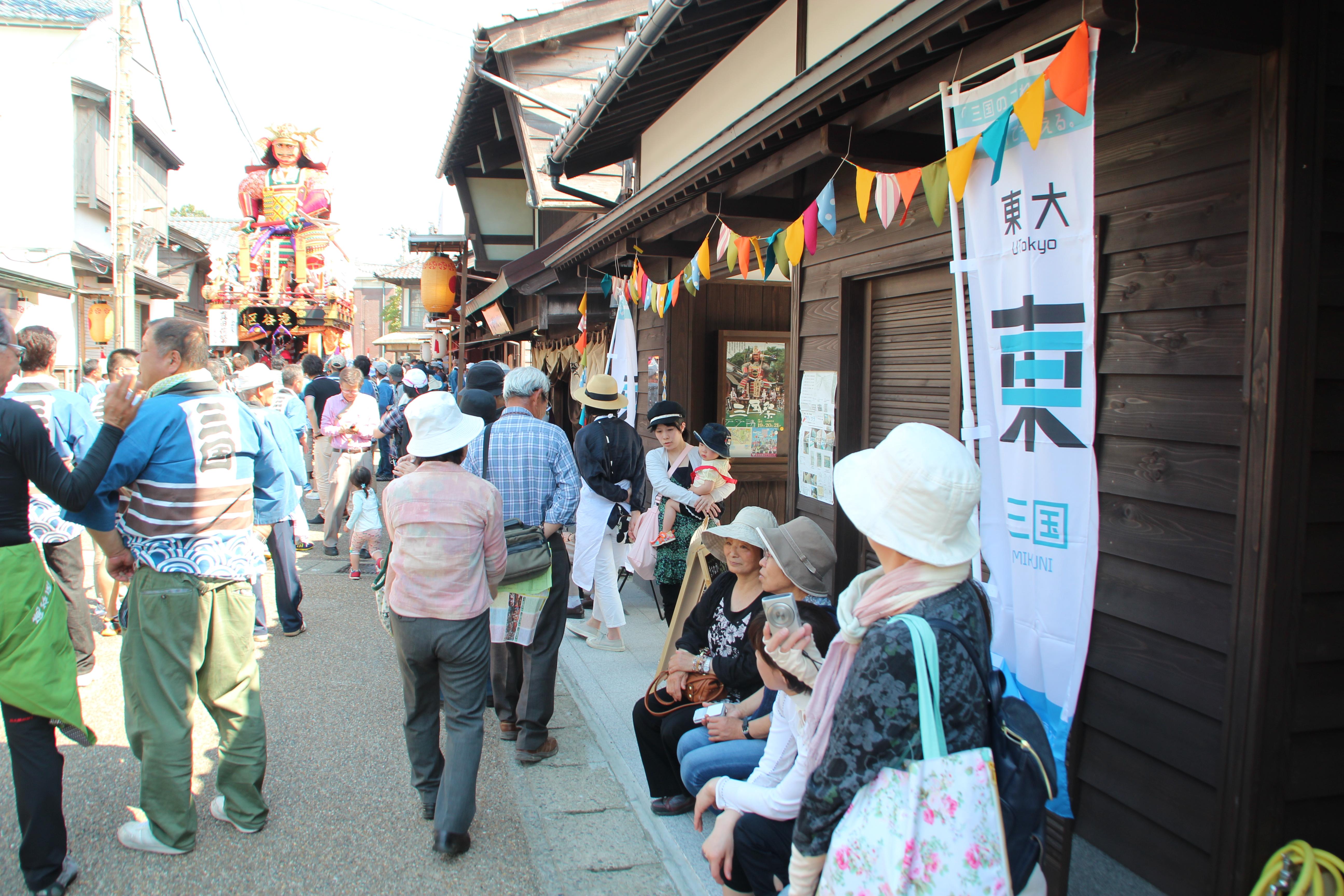 http://ud.t.u-tokyo.ac.jp/blog/_images/IMG_1912.JPG
