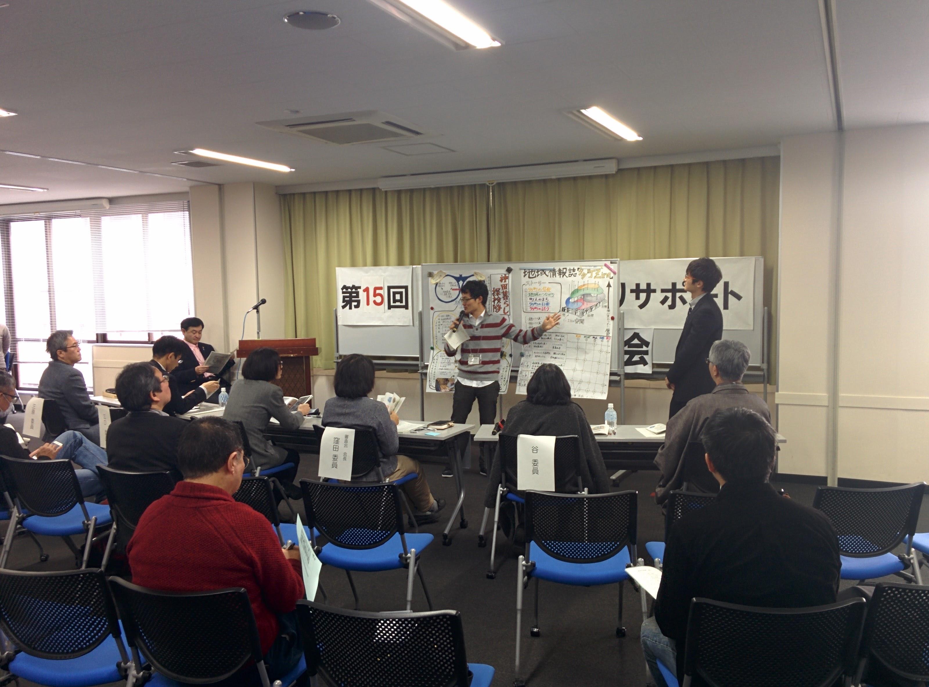 http://ud.t.u-tokyo.ac.jp/blog/_images/IMG_20160305_135227.jpg