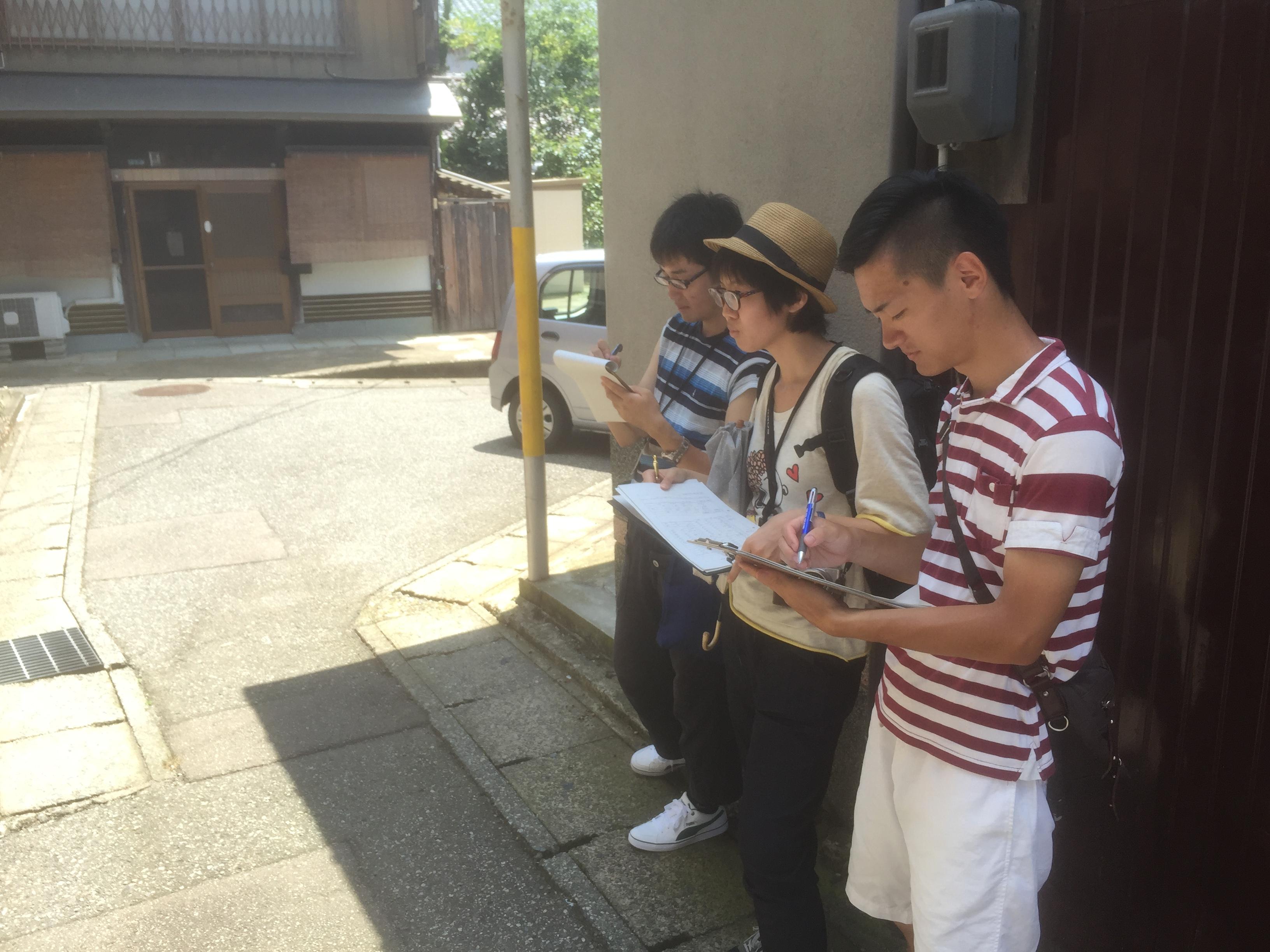 http://ud.t.u-tokyo.ac.jp/blog/_images/IMG_4041.JPG