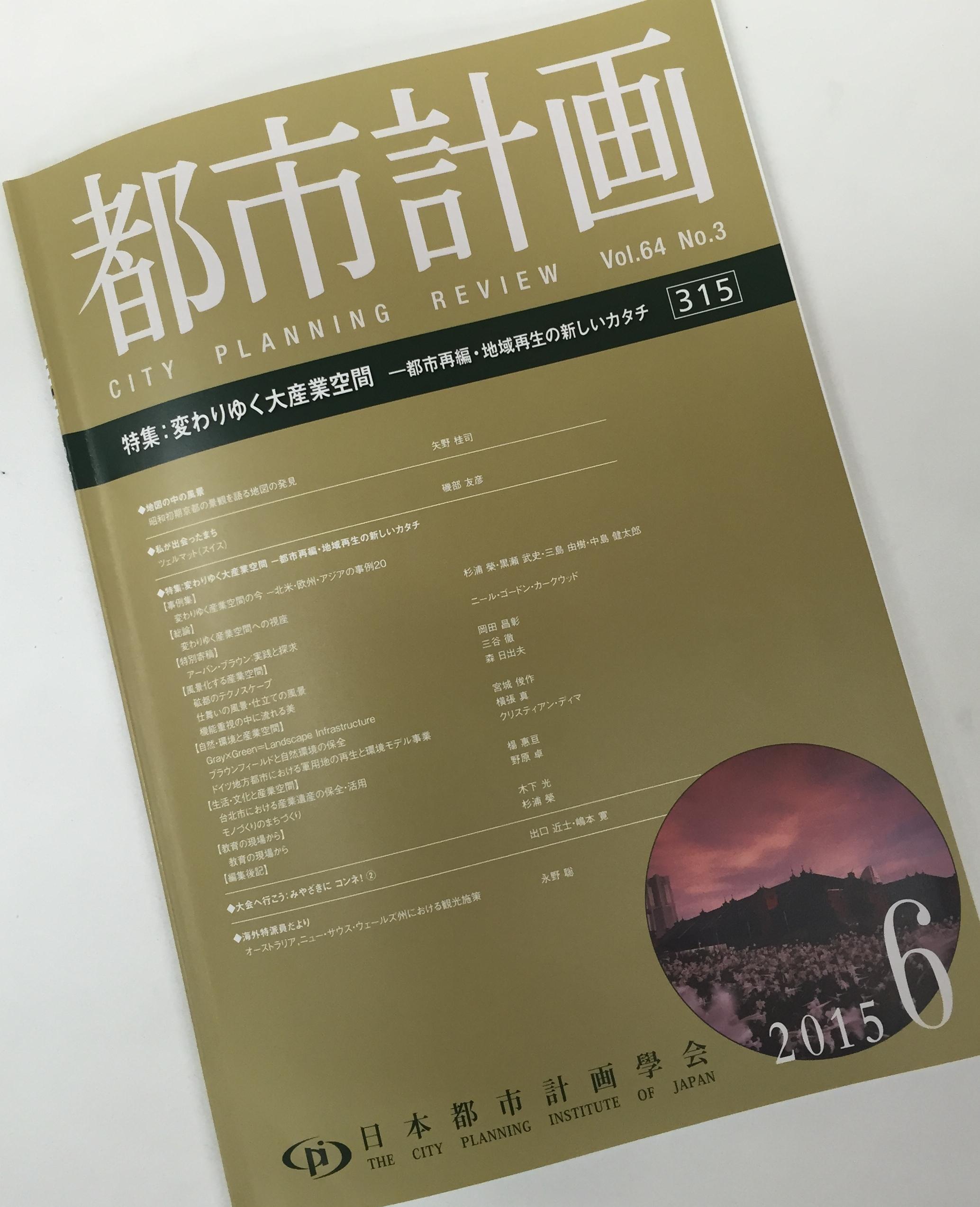 http://ud.t.u-tokyo.ac.jp/blog/_images/IMG_6110.JPG