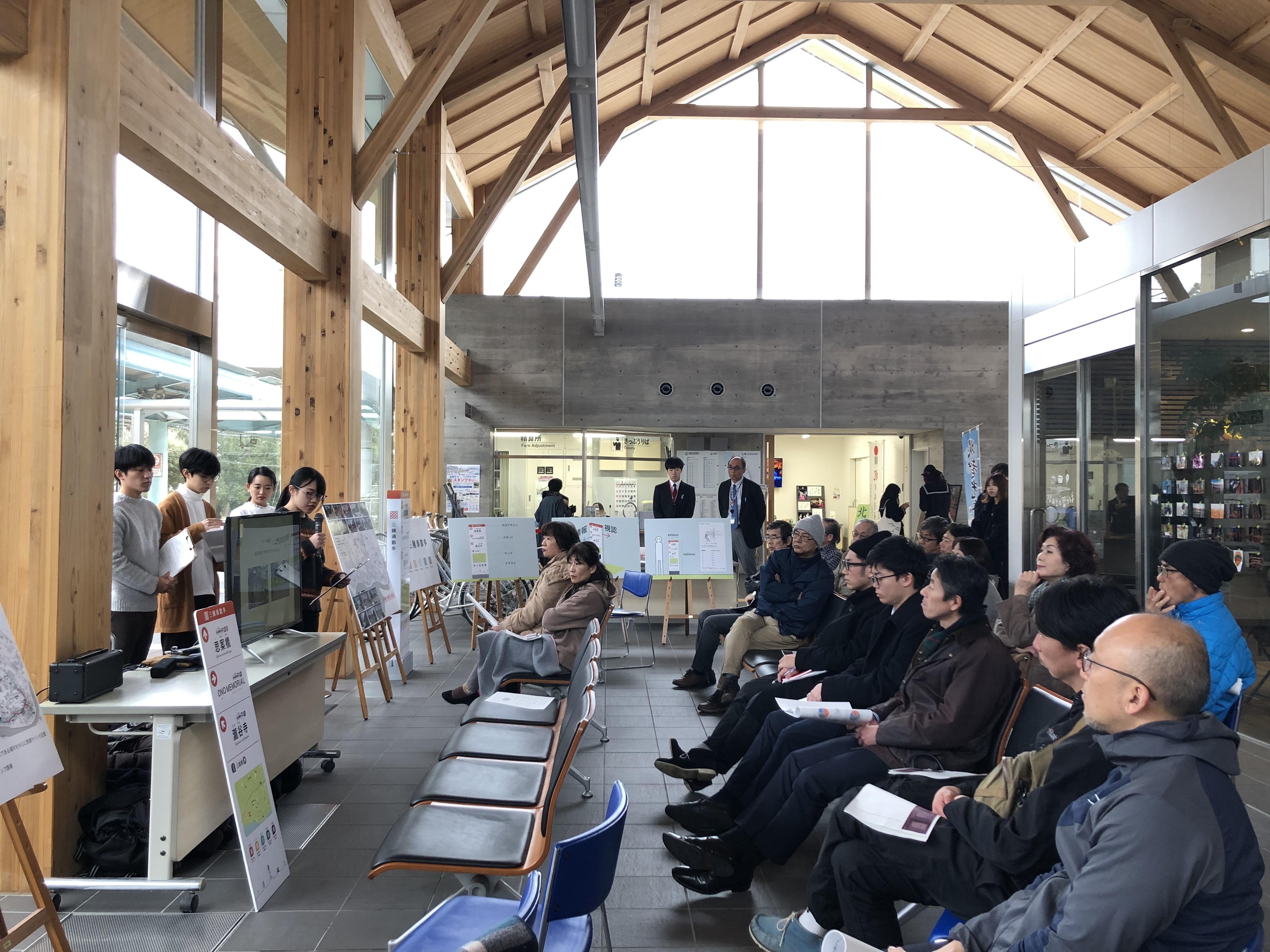 http://ud.t.u-tokyo.ac.jp/blog/_images/IMG_7074.JPG
