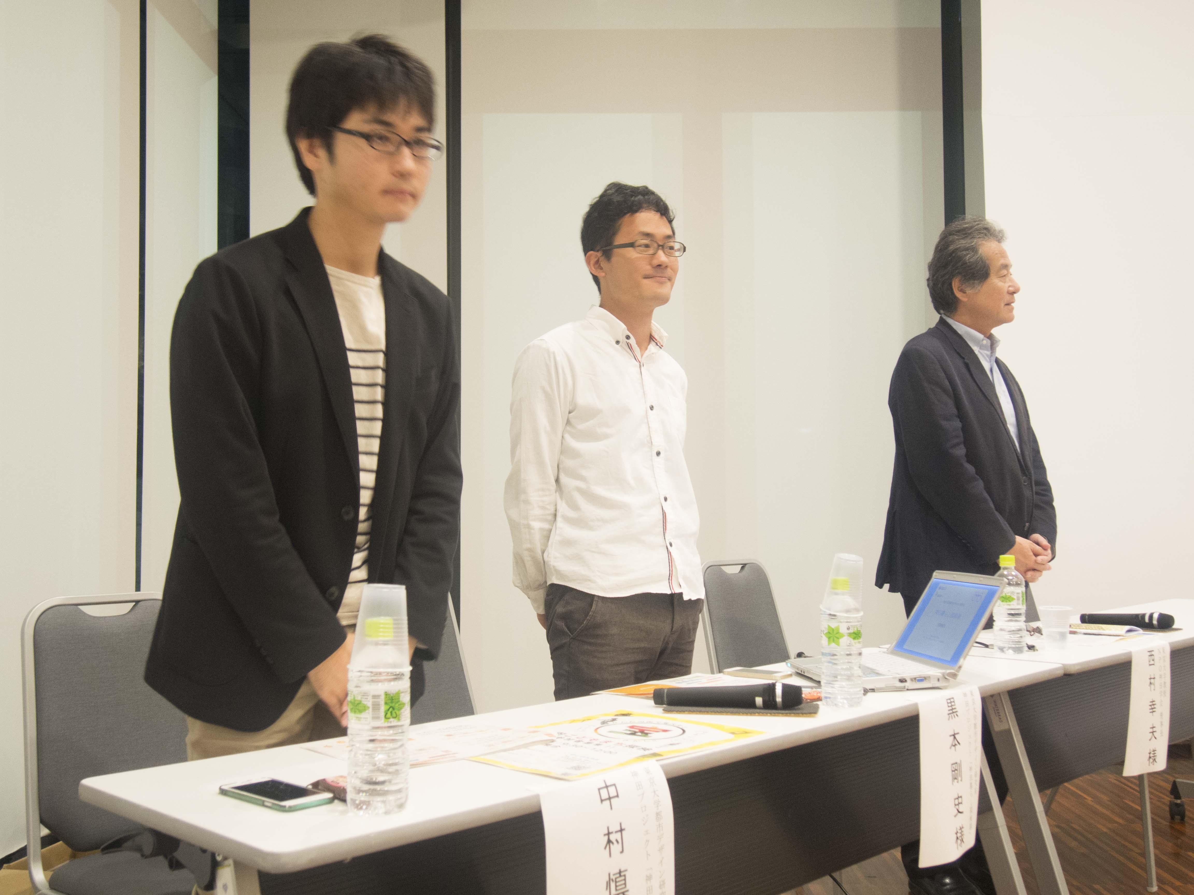 http://ud.t.u-tokyo.ac.jp/blog/_images/PA131851.jpg