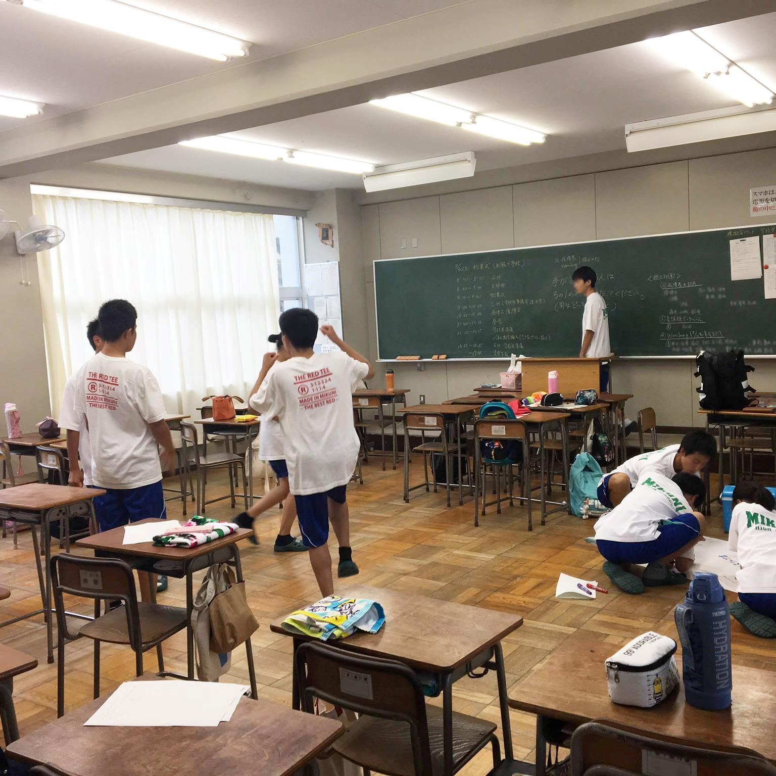 http://ud.t.u-tokyo.ac.jp/blog/_images/mikuni1.jpg