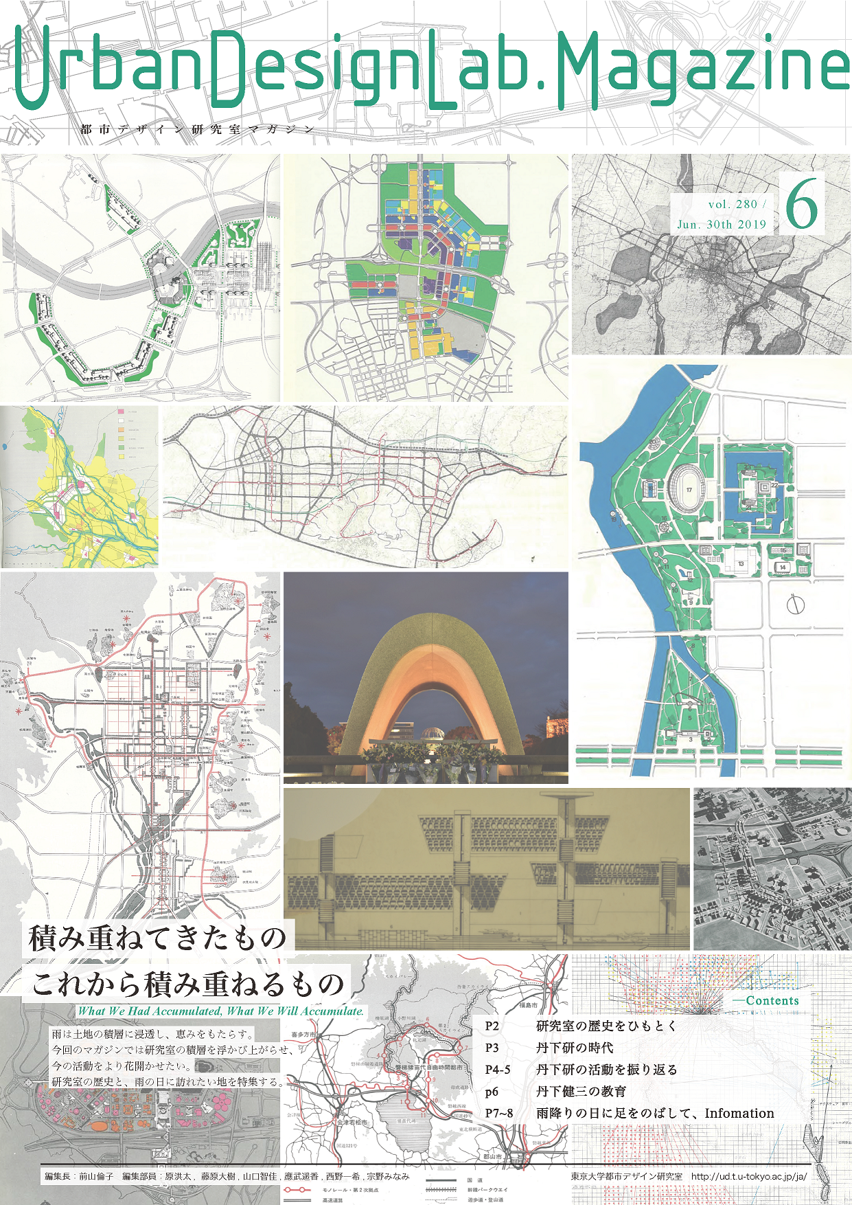 http://ud.t.u-tokyo.ac.jp/news/_images/280_%E3%83%9A%E3%83%BC%E3%82%B8_1.png