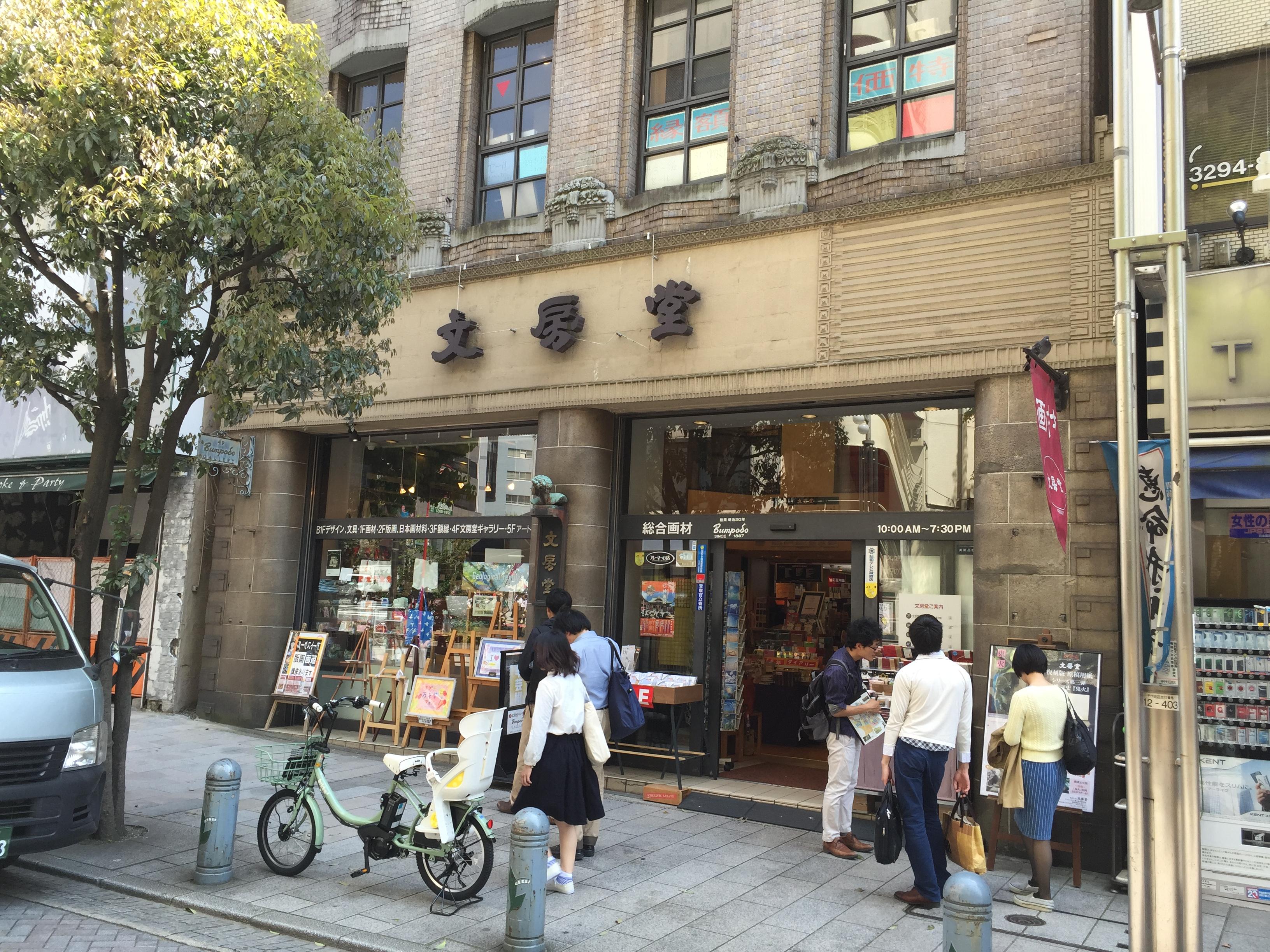 http://ud.t.u-tokyo.ac.jp/news/_images/IMG_4736.JPG